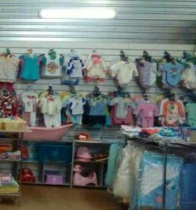 Отдел детских товаров