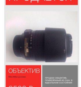 Объектив Nikon Nikkor 55-200mm