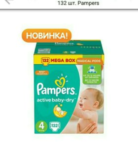 Pampers Active Baby-Dry, р.4, 8-14 кг