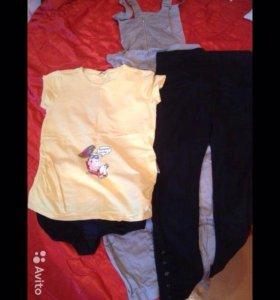 Одежда для высоких беременных, размер 48