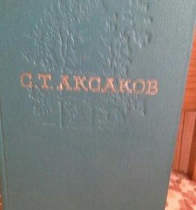 Продам том С.Т Аксаков