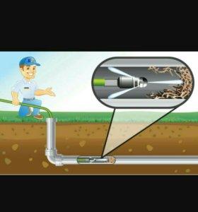 Устранение засоров-канилизация, ливневки, водосток