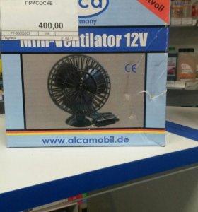 Вентиляторы Зарядники