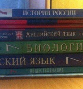 Продам учебники за 7 класс