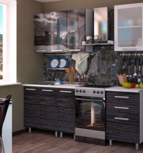 """Кухня """"С-Лондон 1,6м"""""""