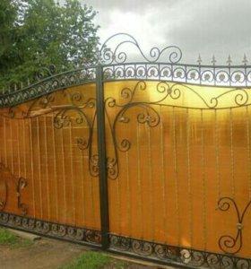 Ворота.