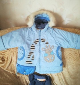 Зимний костюм трансформер
