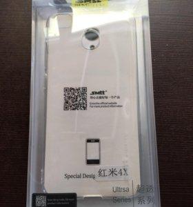 Чехлы для Xiaomi Redmi 4X