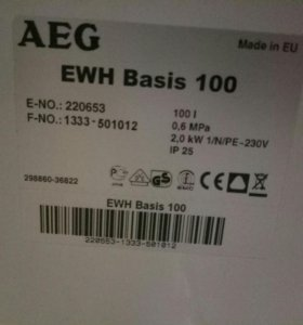 Водонагреватель AEG EWH 100 Basic