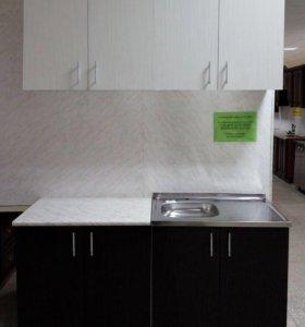 """Кухня """"Венге"""" 1,6м"""