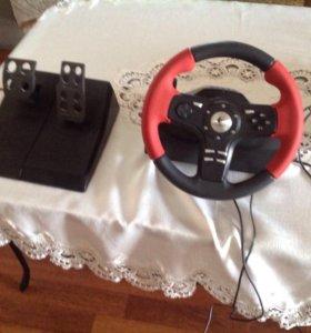 Руль и педали для подключения к компьютеру