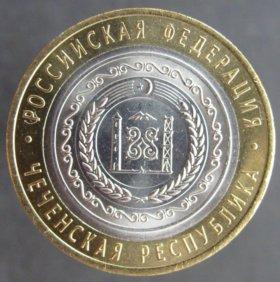 Чеченская республика UNC