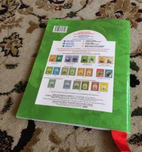 Учебник по окружающему миру, 3 класс, 1 часть