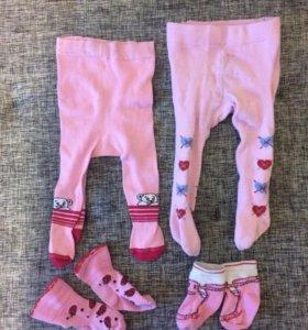 Колготки, носочки на девочку