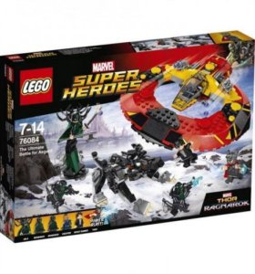 Лего ,конструктор