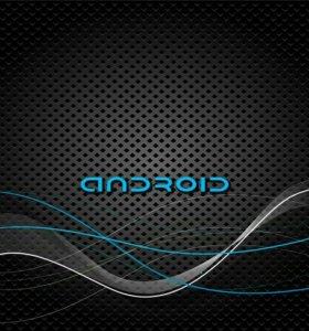 Андроид 5