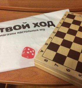 Шашки (настольная игра)