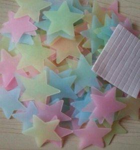 Светящие звезды