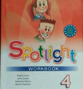 ГДЗ по английскому языку Spotlight 4 класс Быкова