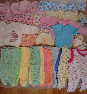 Вещи на новорожденных пакетом