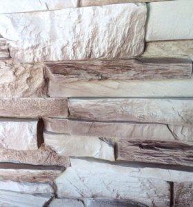 Декоративный камень Сланец скала беж