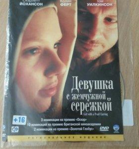 Диск DVD