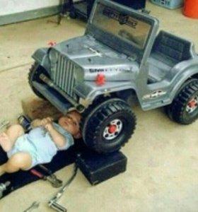 Ремонт детских игрушек .