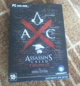 Коллекционное издание Assassin's Creed: Синдикат.