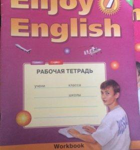 Рабочая тетрадь по английскому языку 7 класс