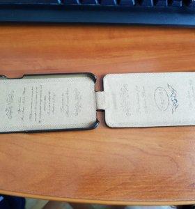 Чехол для телефона Самсунг S8 новый