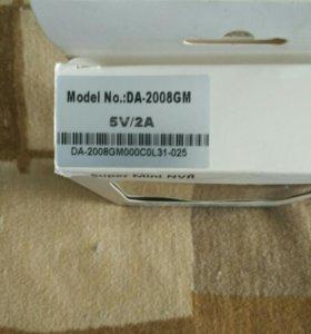 HD Сетевой видеорегистратор