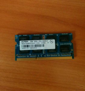 SODIMM 2 GB
