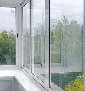 Остекление балконов в Дмитров е