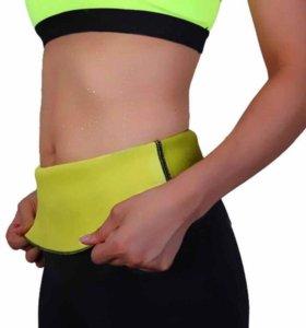 Неопреновый пояс для похудения (новый)