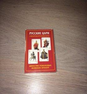 Продам игральные карты (Русские императоры)