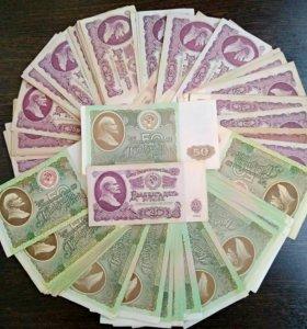 Банкноты СССР (100 штук)