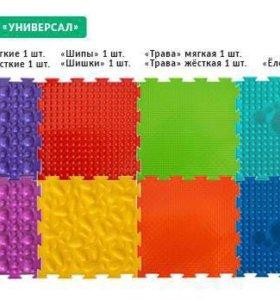 Набор ортопедических ковриков «Униварсал»