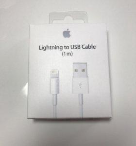 Apple Lightning (USB кабель)