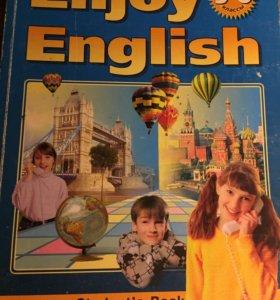 Enjoy English 5-6 класс и New Headway english