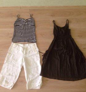 Много одежды для беременных 46-48