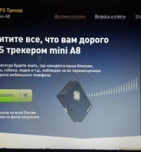 GPS трекер мини а 8 (Не БУ)