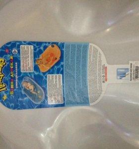 Новая !!!  Ванночка для новорожденных.