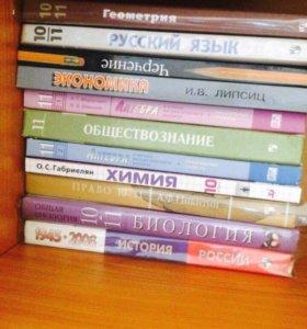 Учебники за 10-11 класс от 150 р