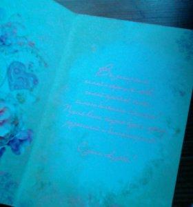 2 открытки для поздравления на свадьбу