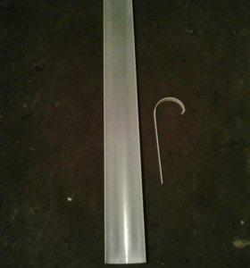 Водосток с крюком