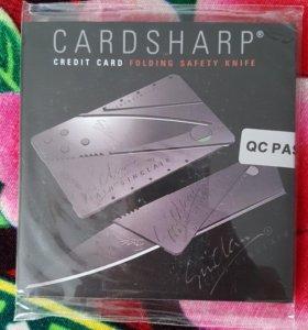 Нож в виде карточки