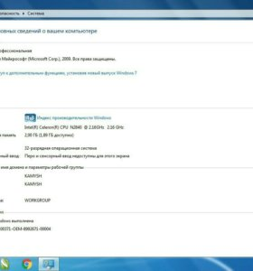 Ноутбук DEXP athena t132