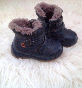 Зимние ботинки р 25