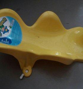 Горка в ванну для грудных детей (не пользовались)