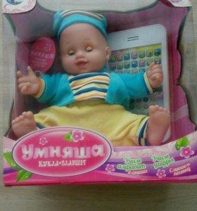 Кукла интерактивная с планшетом